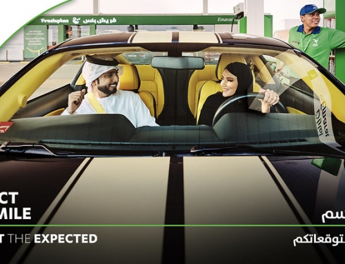 Emarat | Expect The Expected